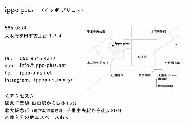 ippomap